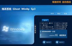 黑鲨系统ghost xp sp3一键安装版 v2018.10
