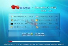 黑鲨Ghost  Win7 64位旗舰装机版 v2018.12