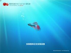 黑鲨 Win7 x64 SP1 装机版 v2017.05