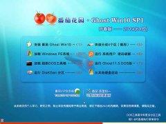黑鲨GHOST WIN10 X64 2019 开春版