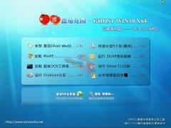 黑鲨 GHOST WIN10 X64 万能装机版v2018.12