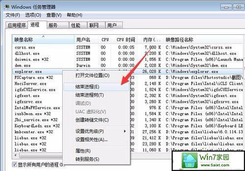xp系统桌面右键菜单非常慢很久才显示的解决方法