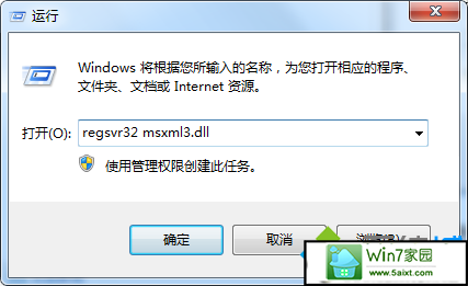 xp系统打开网页变成下载的解决方法
