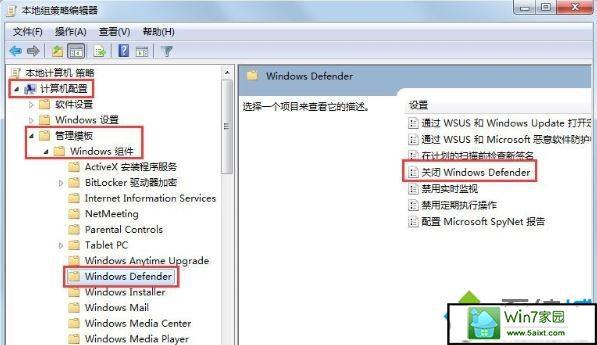xp系统出现错误代码0x80070643安装时发生严重错误的解决方法