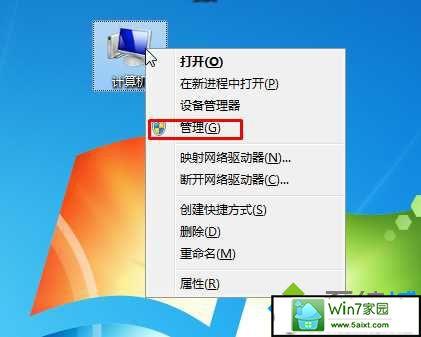 xp系统提示无法保存打印机设置错误0x000006d9的解决方法