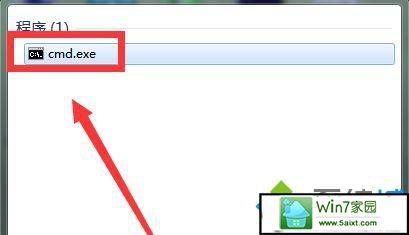 xp系统关闭softmanager提示无法终止进程的解决方法
