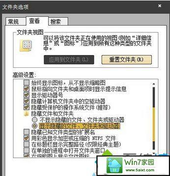 "xp系统打开word文档提示""Microsoft office word遇到问题需要关闭""的解决方法"