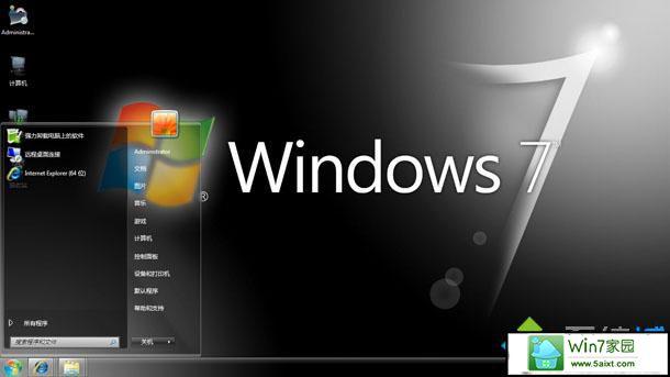 xp系统点击某个链接会自动打开ie浏览器的解决方法