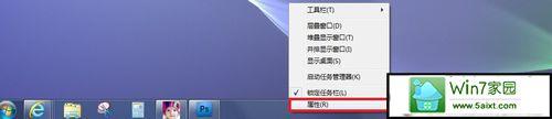xp系统桌面右下角小喇叭不见了的解决方法(图文)