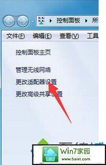 xp系统用浏览器打开网页提示502 Bad Gateway错误的解决方法