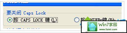 xp系统qq拼音输入法切换不了的解决方法