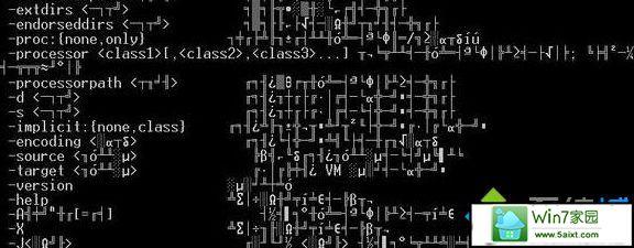 xp系统开机显示乱码无法进入桌面的解决方法