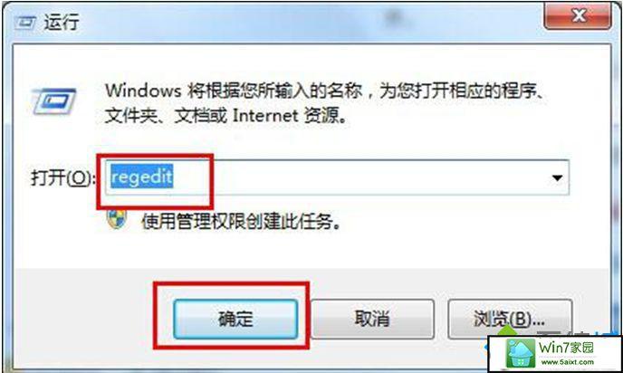 xp系统压缩文件无下载对话框而是自动打开的解决方法