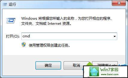 """xp系统连接宽带一直显示""""正在识别""""的解决方法"""