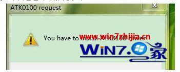 笔记本win10系统开机提示atk0100 request的原因和解决方法