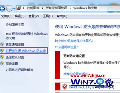win10系统安装程序提示80070003错误代码的解决方法