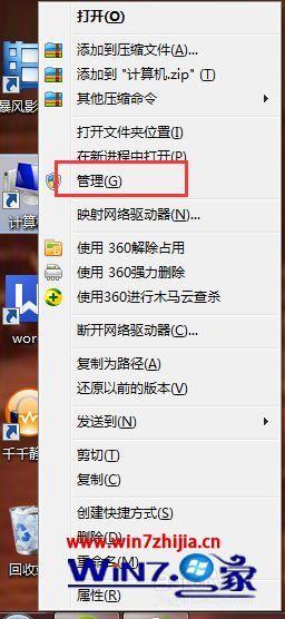 win10系统共享wifi提示无线自动配置服务wlansvc没有运行如何解决
