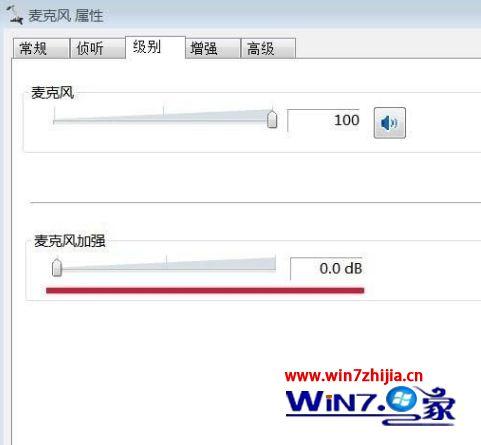windows10系统下qq语音时总是自动调节麦音量大小怎么解决