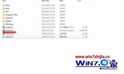 win10系统安装cad2006出现已终止CAd2006-simplifieng安装怎么办