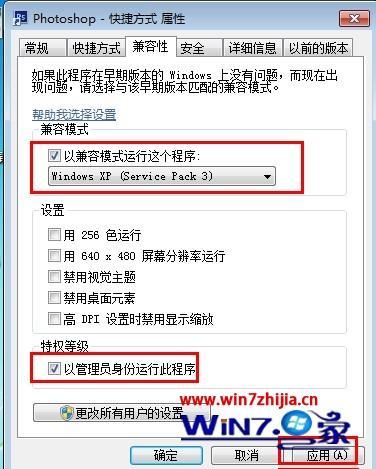 win10系统安装dreamweaver Cs6出现配置错误16如何解决