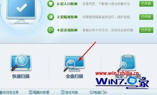 windows10系统下dnf没有登录权限的解决方法