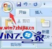 win10系统中ppt2007播放结束时会黑屏如何解决
