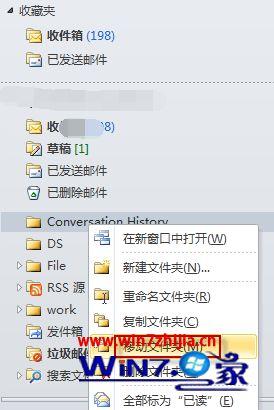 """选择""""移动文件夹"""""""