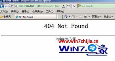 windows10电脑打开网页提示404 not found错误如何解决