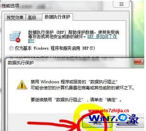 "win10总弹出"" com surrogate已停止工作-点击""确定"""