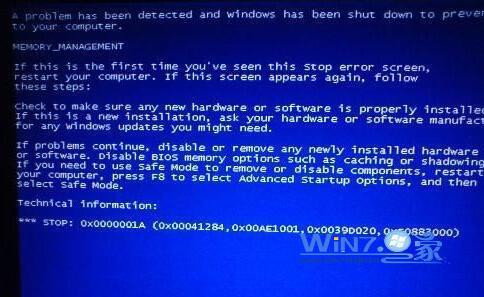 解决电脑蓝屏代码显示0x0000001A的方法