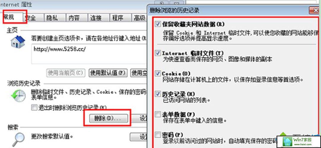 win10系统iE8浏览器无响应的解决方法
