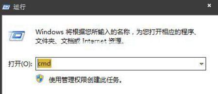 """win10系统电脑使用U盘拷贝文件提示""""exFAT写入保护""""的解决方法"""