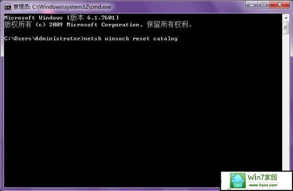 """win10系统出现""""未能连接一个windows服务""""的解决方法"""