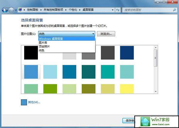 """win10系统提示""""此windows副本不是正版""""的解决方法"""