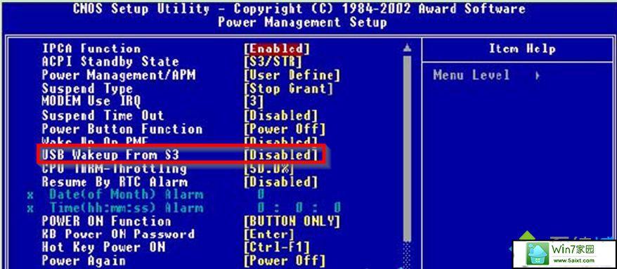 win10系统笔记本关机后鼠标灯无法熄灭的解决方法