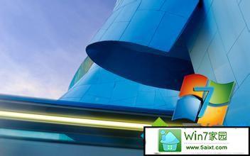 win10系统开启Ultraiso虚拟光驱配置无法更改的解决方法
