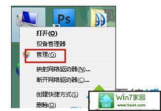 win10系统笔记本旗舰版安装后找不到d,E,F盘的解决方法