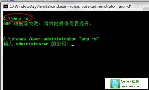 win10系统dns服务器未响应的解决方法