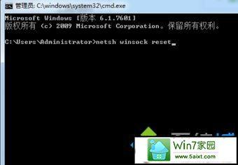 win10系统更新steam后出现错误代码118的解决方法