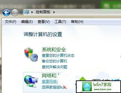 win10系统本地连接网络被禁用无法上网的解决方法