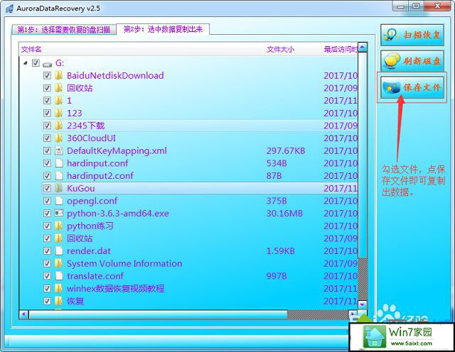 win10系统打开u盘提示此卷不包含可识别的文件系统的解决方法