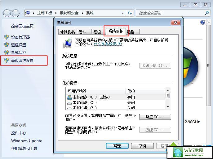 win10系统显示系统管理员已禁用系统还原的解决方法
