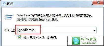 win10系统出现错误代码0x80070643安装时发生严重错误的解决方法