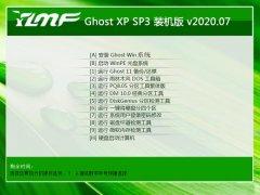 雨林木风Ghost WinXP 热门装机版 2020.07